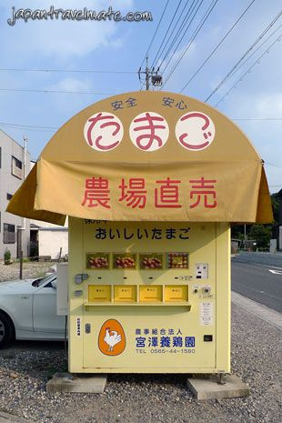Egg vending machine in Japan  This has got to be one of the coolest things ever.