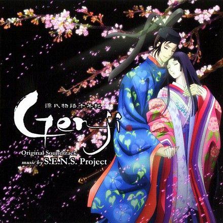 Genji Monogatari Sen-nenki Original Soundtrack S.E.N.S.