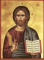 Acatistul catre Prea Sfantul si de viata facatorul Duh, Dumnezeul nostru : Portalul Tineretului Ortodox din Moldova