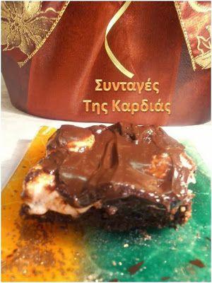 Brownie with marshmallow - Brownie με μαρσμελόους