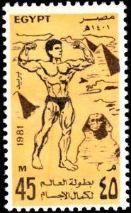ムキッ。 More about stamps: http://sammler.com/stamps/