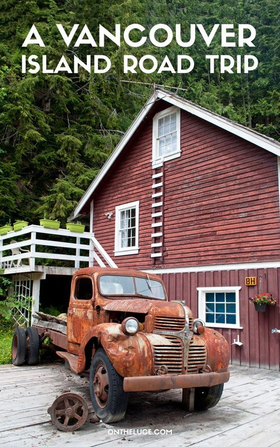 Where to go, what to do and what to see on a Vancouver Island road trip. Be sure to make this lovely island part of your Canada travel plans.