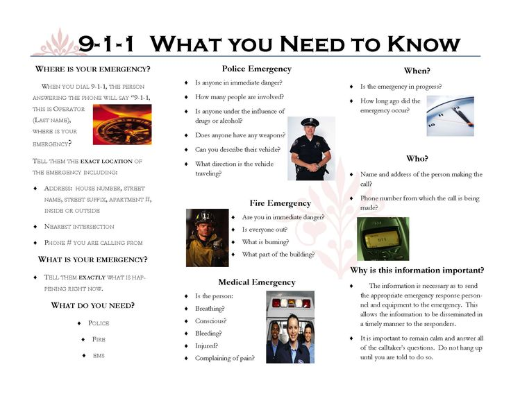911 what you need to know from emametrosafe before