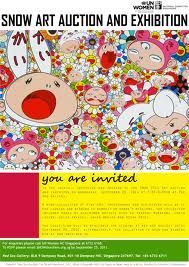 invitation for art exhibition - Szukaj w Google