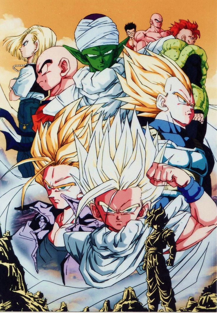 jinzuhikari:  Original vintage DRAGON BALL Z poster  there also exists version Shitajiki From Dragon Ball Z calendar 1992 published by Toei Animation / Akira Toriyama staff / Shueisha / Bird Studio / Fuji tv   High res, logo-less version of this image with an alternate background.