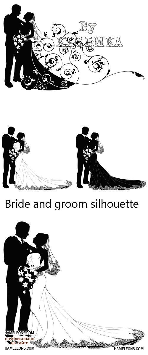 Жених и невеста - свадебные силуэты в векторе | Bride and groom silhouette vector