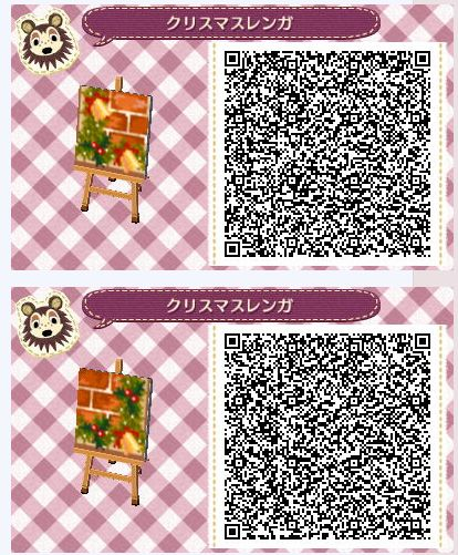 Pin by 신성희 on ♥ ACNL QR Code Paths & Designs Animal