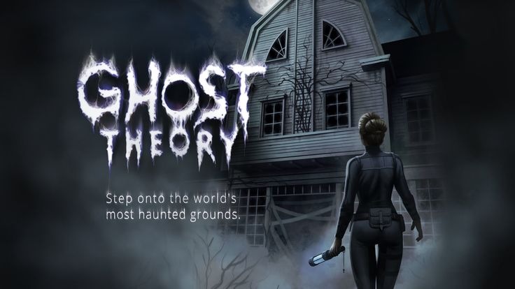 Ghost Theory Pre-Alpha Teaser Official. Investigate real haunted places in a first-person adventure horror game Ghost Theory -  www.ghost-theory.com