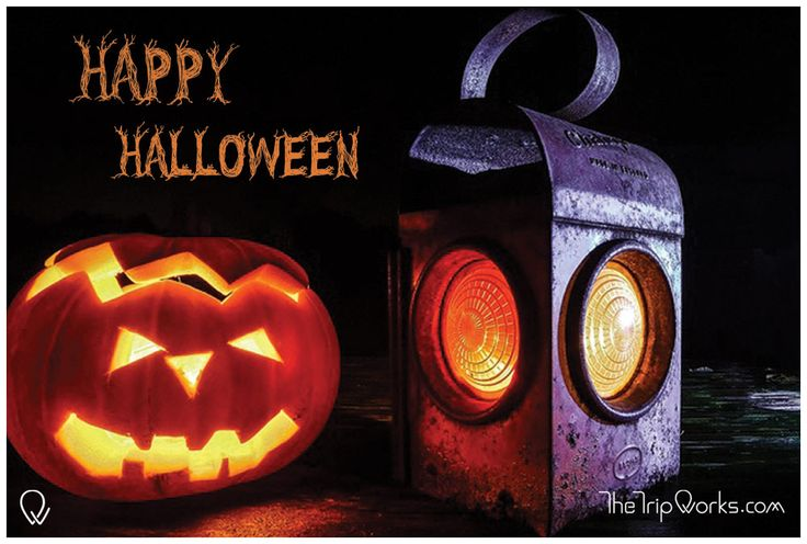Happy Halloween! May your weekend be filled with lots of treats and tricks.