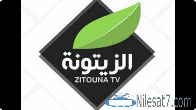 تردد قناة الزيتونة التونسية 2020 Zaytoona Tv Zaytoona Zaytoona Tv الزيتونة الزيتونة التونسية Calm Artwork Keep Calm Artwork Artwork