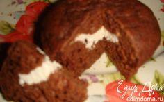 Шоколадные кексы с творожной начинкой | Кулинарные рецепты от «Едим дома!»