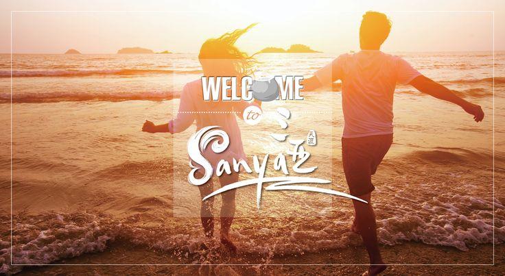 Good news! Let's join Sanya Hearts to Hearts together to win surprising prizes! Learn more at Facebook https://www.facebook.com/Visit-Sanya-927365460645036/?sk=app_572110882950571. #VisitSanya #SanyaHeartstoHearts