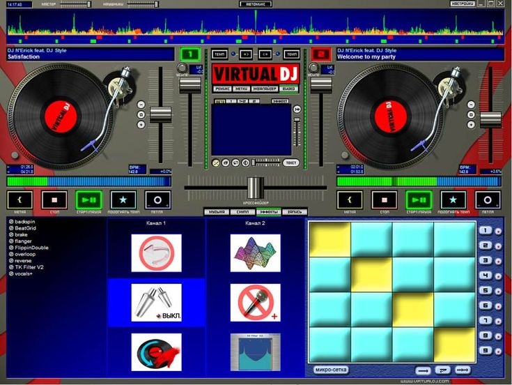 Atomix virtual dj pro v7