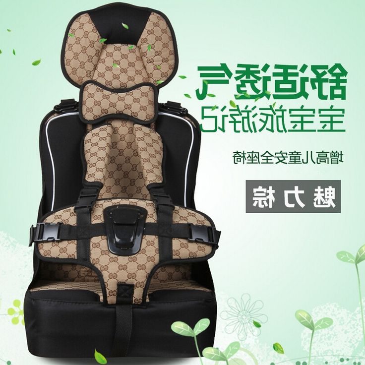 36.00$  Buy here - https://alitems.com/g/1e8d114494b01f4c715516525dc3e8/?i=5&ulp=https%3A%2F%2Fwww.aliexpress.com%2Fitem%2FHot-Sale-Colorful-Girl-Seat-Covers-for-Cars-Auto-Car-Safety-Child-Safety-Belt-Portable-Infant%2F32770062219.html - Hot Sale Colorful Girl Seat Covers for Cars Auto,Car Safety Child Safety Belt,Portable Infant Kiddy Car Seat for Traveling 36.00$