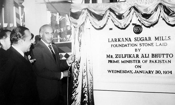 Zulfikar Ali Bhutto on inauguration of Sugar Mill