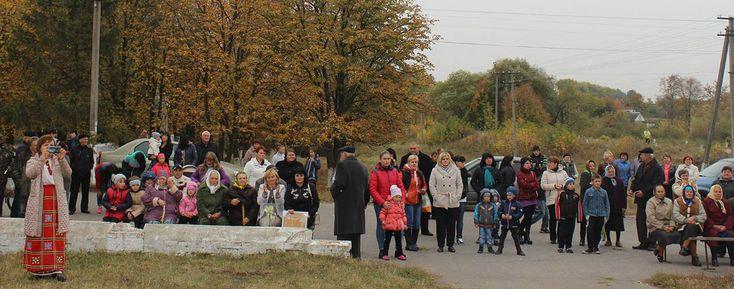 С. Кам'яна Гребля Сквирського району святкувало День села