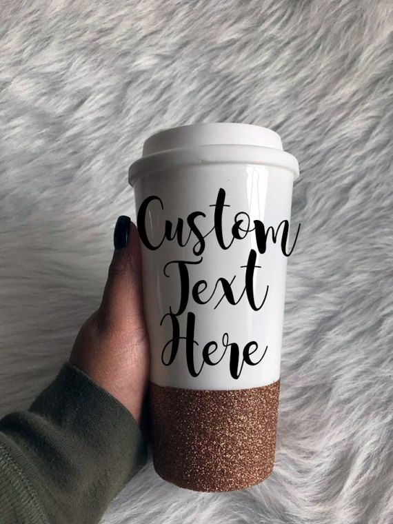 Custom Travel Mug 16oz Coffee Mug Design Your Own by LCDAZZLE