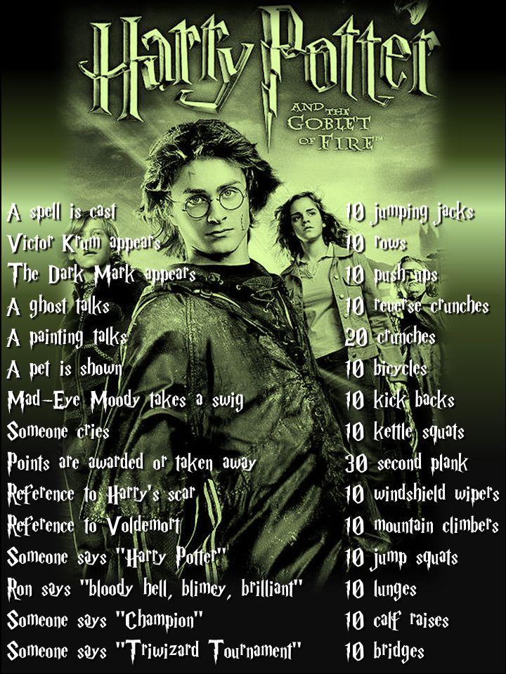 Harry Potter workout for Goblet of Fire