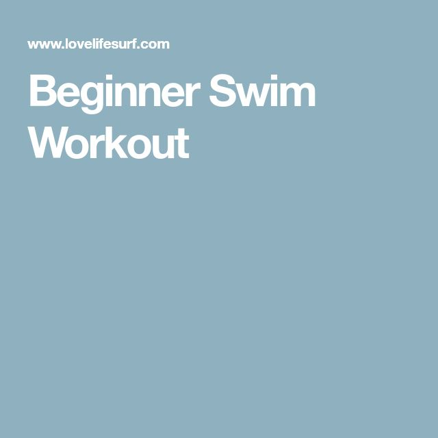 Beginner Swim Workout