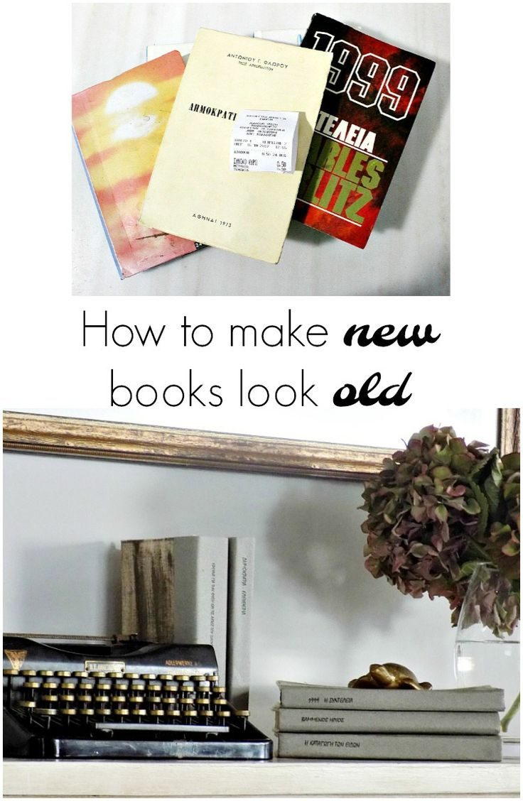 how-to-make-new-books-look-old