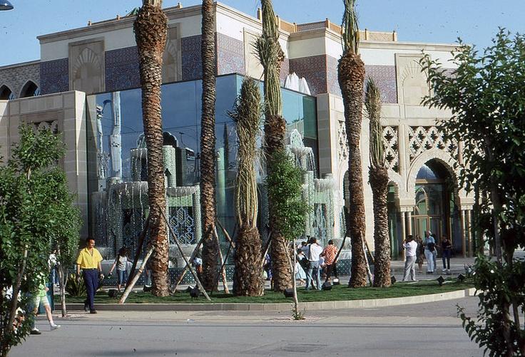 800px-Sevilla_Expo_92-Palmeral_del_pabellón_de_Marruecos-1992_