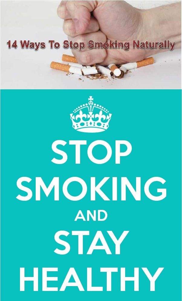 17 Best Images About Stop Smoking Now On Pinterest