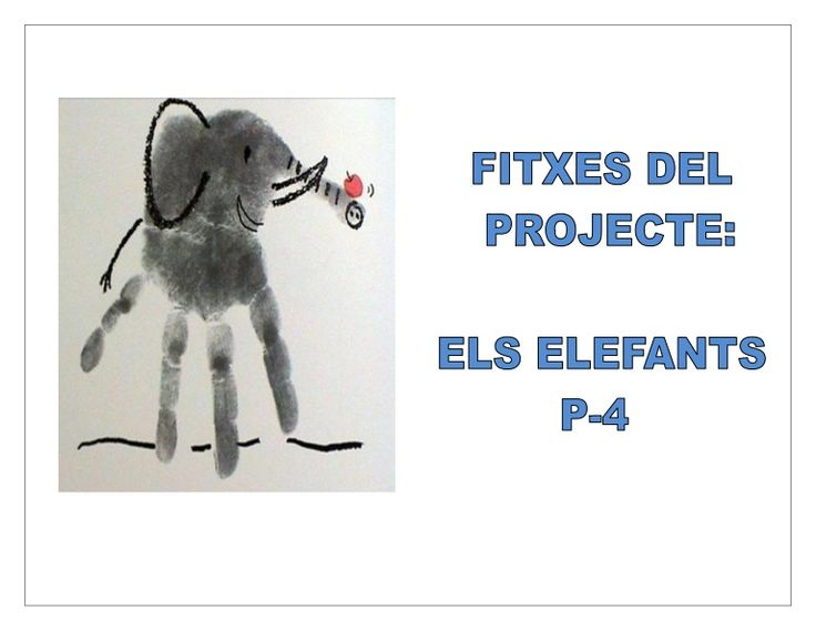 Els elefants