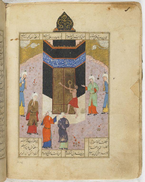 folio 44 verso: Khamsa (Quintet) by Nizami ( d. 1209)  TYPE Manuscript MAKER(S) Calligrapher: Ibn al-Mubarak Ali al-Fahraji HISTORICAL PERIOD(S) Aqqoyunlu dynasty, Turkmen period and Safavid period, 1502-1503 (908 A.H.) MEDIUM Opaque watercolor and ink on paper DIMENSION(S) H x W: 21.3 x 16.8 cm (8 3/8 x 6 5/8 in) GEOGRAPHY Iran