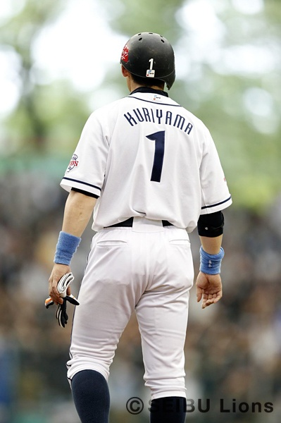 Takumi Kuriyama, the Captain of the Saitama Seibu Lions.