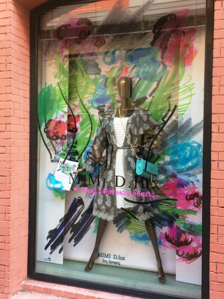 NEW SS 2016 WINDOW DISPLAY AT MIMI D.lux boutique based on an artwork by Aristotelis Deligiannidis