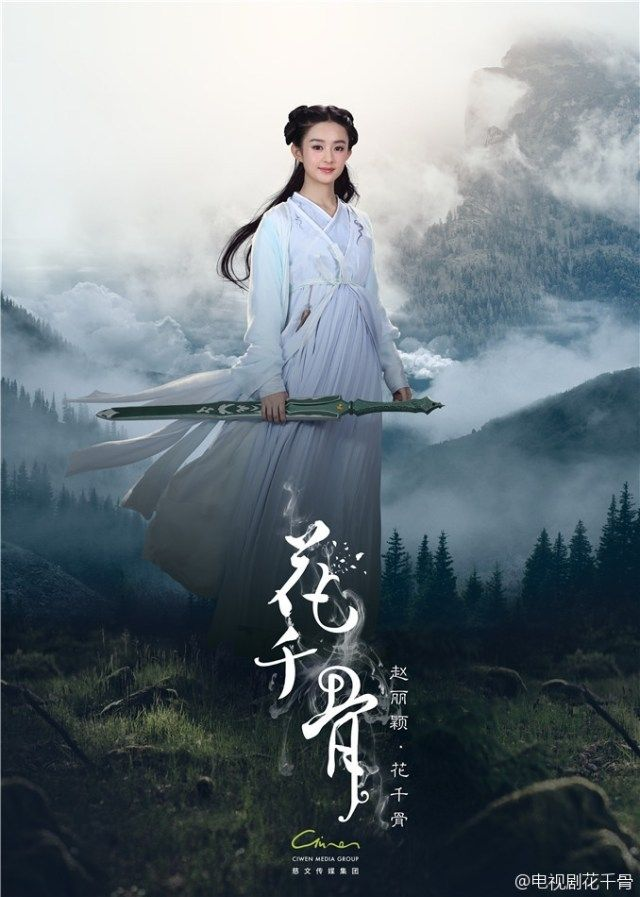 Hua Qian Gu, the heroin, a cool poster^^b The Journey Of Flower