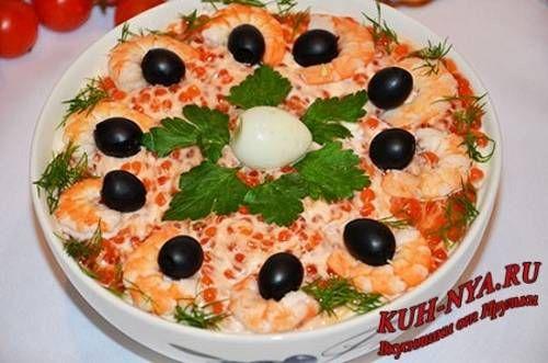 Салат морской коктейль с креветками и кальмарами