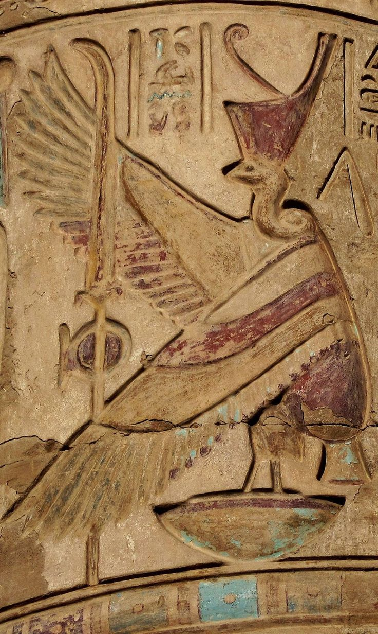 "Double Temple of Haroeris (Horus the Ancient) and Sobek at Ombos (""Kom Ombo""), detail from one of the columns of the Forecourt: the Goddess Outo ('Uadjet') in Her form of serpent-headed vulture represented upon the 'neb'-basket, wearing the Red..."