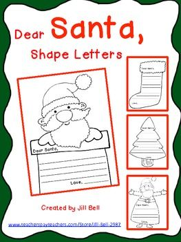 dear santa template kindergarten letter - make your letters to santa extra adorable with these fun