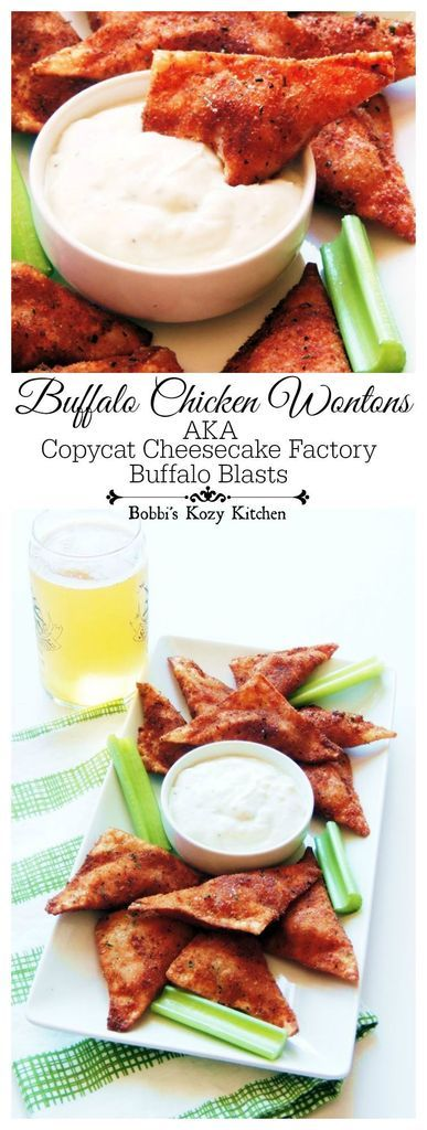 Buffalo Chicken Wontons - AKA Buffalo Blasts, these are a copycat version of one of my favorite Cheesecake Factory appetizers, and they are soooo hard to put down. From www.bobbiskozykitchen.com