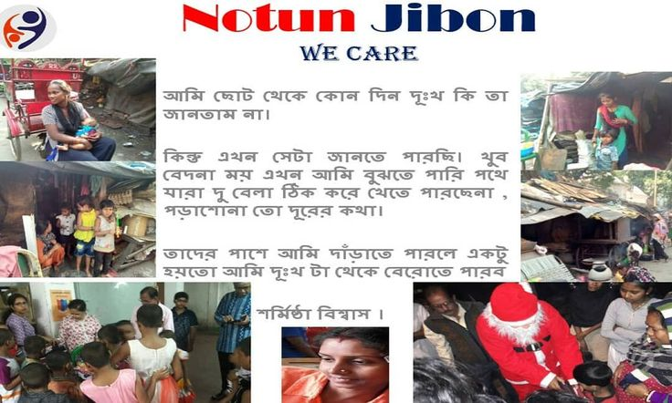 Our youngest Member of our Team Sarmistha Biswas awakens to reality and expresses herself  and we need your voice and support to the cause of the underprivileged and their welfare. Do contact and support us through 9818885641 WhatsApp and arup@nutonjibon.com  #csr #cause #socialgood #volunteer #4change #giveback #dogood #nonprofit #charity #philanthropy #foundation #grant #changemakers #poverty #hunger #aid #sustainability #health #climate #instagood #instalike
