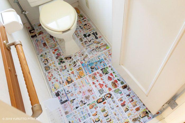 賃貸diy トイレの床にクッションフロアシートを貼る方法 見た目と