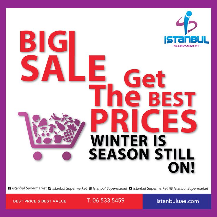 ‪#‎Winter‬ ‪#‎Season‬ has just started at ‪#‎IstanbulSupermarket‬. Shop now while it's still early and supplies last! !عروض الشتاء بدأت في سوبرماركت إسطنبول. سارعوا قبل الانتهاء ‪#‎SpecialOffer‬ ‪#‎sale‬  ‪#‎supermarket‬ ‪#‎emirate‬ ‪#‎offer‬ ‪#‎promotions‬ ‪#‎shopping‬ ‪#‎retail‬ ‪#‎uaeshopping‬ ‪#‎dubaiShopping‬ ‪#‎rak‬ ‪#‎abudhabi‬ ‪#‎ajman‬ ‪#‎alain‬ ‪#‎souq‬  ‫#‏عرض‬ ‫#‏عروض‬ ‫#‏اسواق‬ ‫#‏سوق‬ ‫#‏الامارات‬ ‫#‏دبي‬ ‫#‏ابوظبي‬ ‫#‏تسوق‬ ‫#‏كاجو‬ ‫#‏فستق‬ ‫#‏مكسرات‬