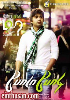 Podaa Podi Tamil Movie Online - Silambarasan and Varalaxmi Sarathkumar. Directed by Vignesh Shivan. Music by Dharan Kumar. 2012 [U]