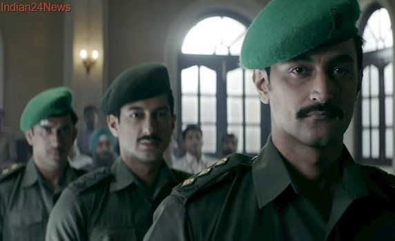 Raag Desh trailer: Tigmanshu Dhulia film will reveal to you the real meaning of patriotism, watch trailer