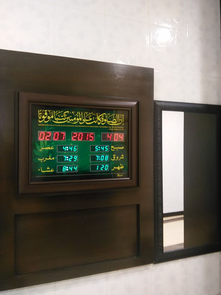 digital board of prayer times