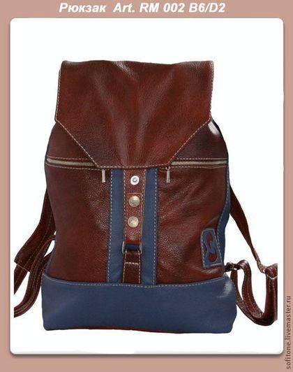 """Рюкзак из кожи """" Городская жизнь """" Темно рыжий с синим - рюкзак женский"""