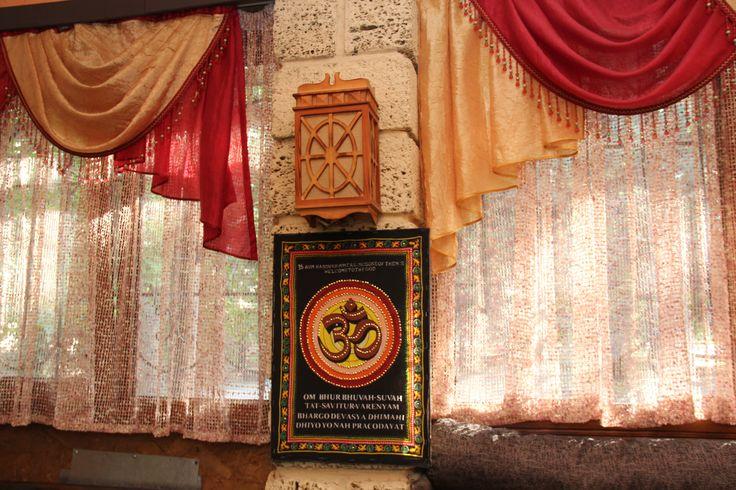 """Гаятри мантра - одна из самых сильных мантр. В нашем зале """" Гималаи """""""
