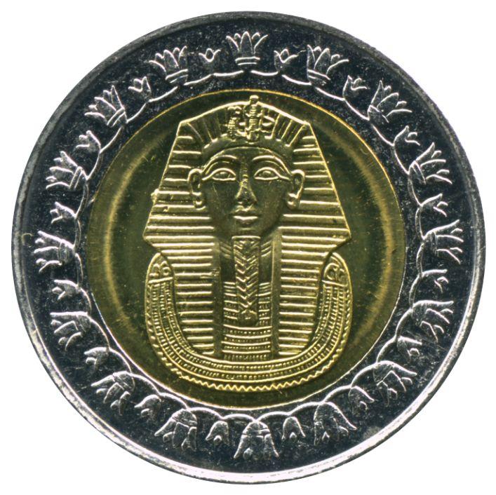 egyptian pound coin