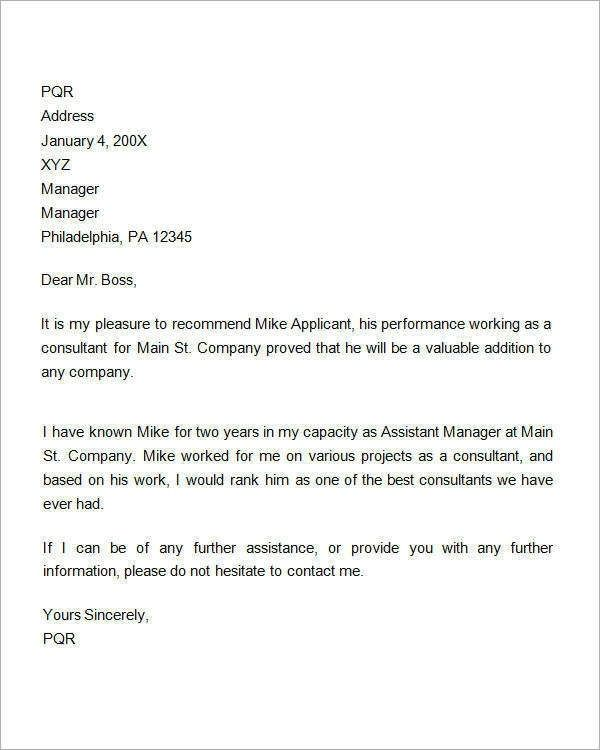 Employment Recommendation Letter Examples from i.pinimg.com