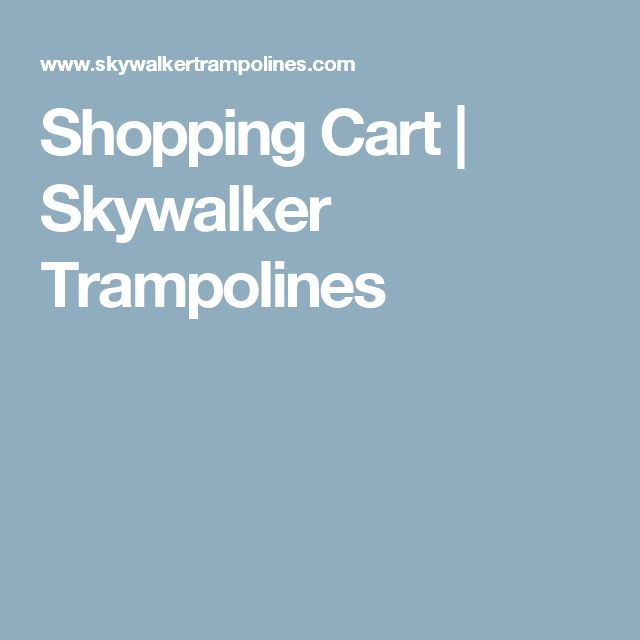 Shopping Cart | Skywalker Trampolines