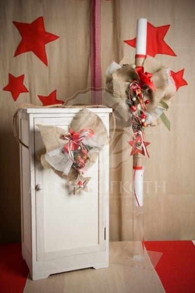 Χριστουγεννιάτικο σετ βάπτισης με χειροποίητη χριστουγεννιάτικη σύνθεση