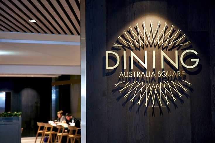 Australia Square Dining, Sydney, by MTRDC. Photography by Steve Brown Photography.