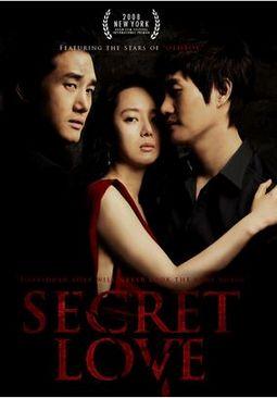secret-love_6 of 10 | Secret Love (2010) Korean Movie - Romantic Melodrama | Yoo Ji-Tae | Hiburan