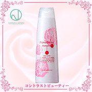 【楽天市場】【200円クーポン】ニューウェイジャパン ナノアミノ シャンプー RM-RO 250ml ローズシャボン《shampoo》(コントラストビューティー) | みんなのレビュー・口コミ
